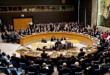 جلسة طارئة لمجلس الأمن حول قضية الصحراء المغربية-media-1