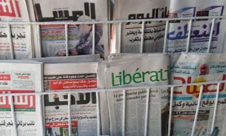 عرض لأبرز عناوين الصحف الوطنية ليوم الأربعاء-media-1