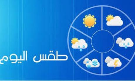 توقعات أحوال الطقس غدا الثلاثاء 02 فبراير 2016-media-1
