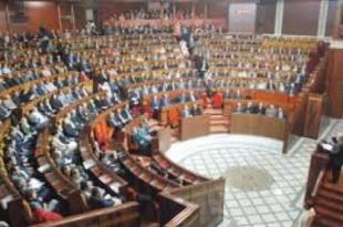 البرلمان المغربي ينجز  تقريرا مفصلا في ظروف  حصول جمعيات مغربية على 29 مليار سنتيم-media-1