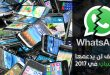 whatsapp_supported_phones_220716