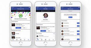 فيسبوك-أطفال