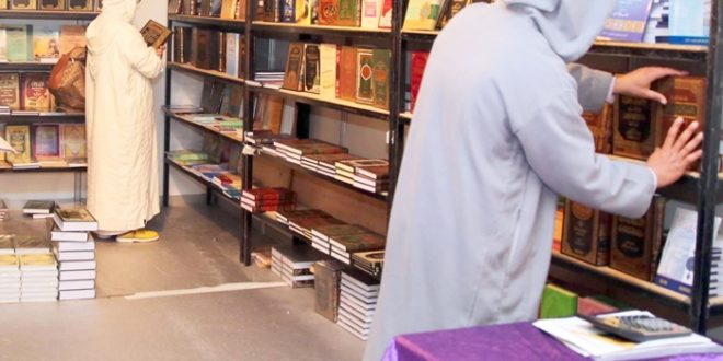 معرض الكتاب الدولي بالبيضاء يحتفي بالثقافة المغربية في دورته الـ 26